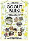 【イベント情報】GO OUT PARK!! が東静岡で開催!!
