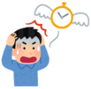 【静岡店】開店時間変更のお知らせ