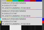 【袋井店】SHIBACUP2019SUMMER 要項/タイムスケジュール&エントリー開始