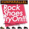 【袋井店】UNPARALLEL Rock Shoes Try On!!!