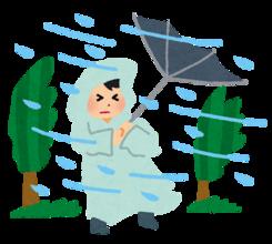 10/12(土)プラネットキッズコンペ・台風に伴う営業について