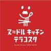 BIG NEWS !!! オータムセッション景品の協賛頂けます!!!!
